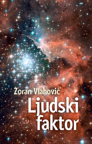 06022014_Vlahovic_LjudskiFaktor