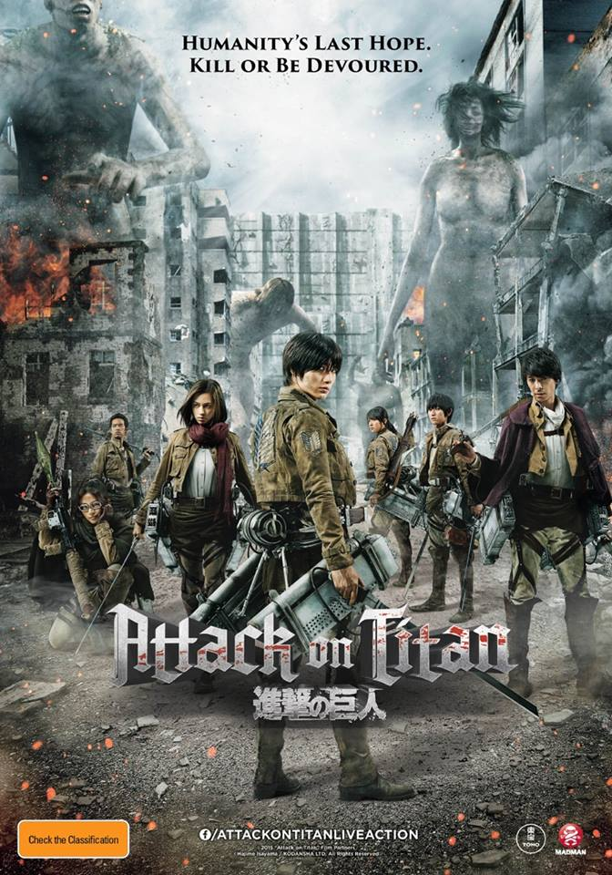 20072015_attack_on_titan_poster