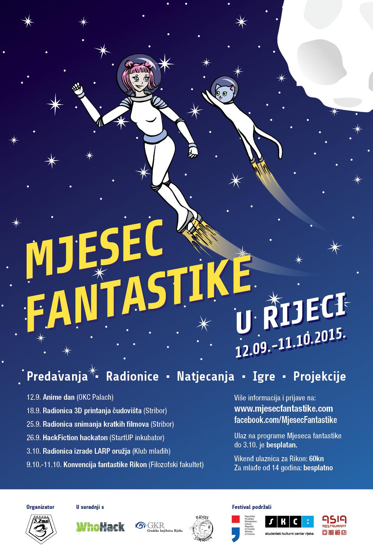 11092015_mjesec_fantastike_Rijeka_poster