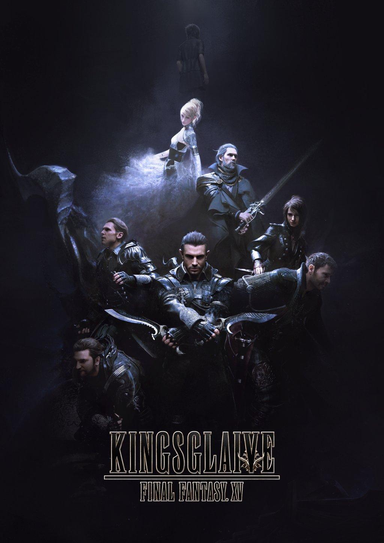 04042016_kingsglaive_poster