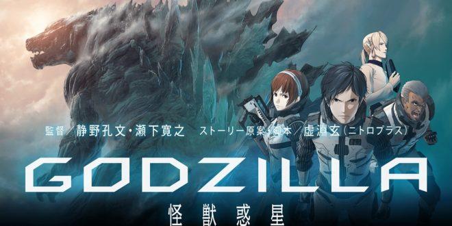 """Trailer za anime film """"Godzilla: Monster Planet"""" otkriva budućnost u kojoj vlada Kaiju"""