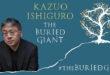 Kazuo Ishiguro je ovogodišnji dobitnik Nobelove nagrade za književnost