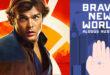 Alden Ehrenreich predvodit će seriju Brave New World
