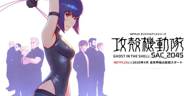 Stigao je puni trailer za Netflixovu seriju Ghost in the Shell: SAC_2045