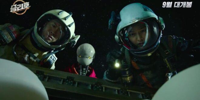 Space Sweepers: trailer za prvu korejsku svemirsku operu!